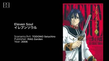 The Manga Concierge: Eleven Soul
