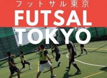 Photo credit: Futsal Tokyo Meetup page