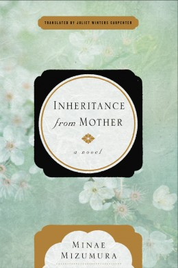 inheritance-260x390 cover