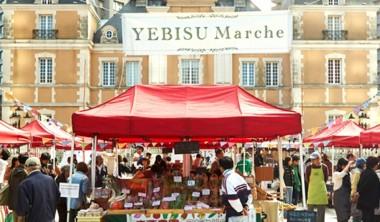 yebisu marche WEB