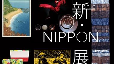 Shin Nippon Exhibition