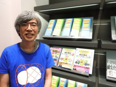 Kazuhiro Abe is a Professor in the School of Social Informatics at Aoyama Gakuin University