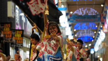 5th Nakanobu Yosakoi Festival