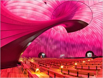 Inside the Arc Nova. From the Tokyo Midtown website.