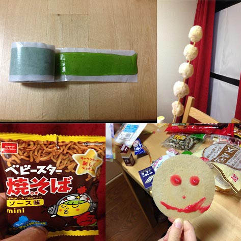 Fruit roll tape, castella dango, yakisoba crisps, senbei with ume jam