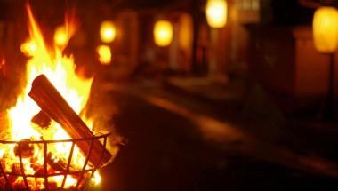 Fire Festival of Kurama
