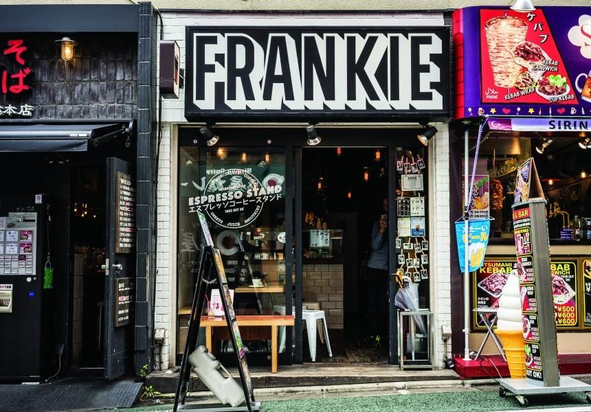 frankie exterior WEB