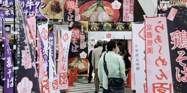 Ramen festival, from Tokyo Ramen Show website