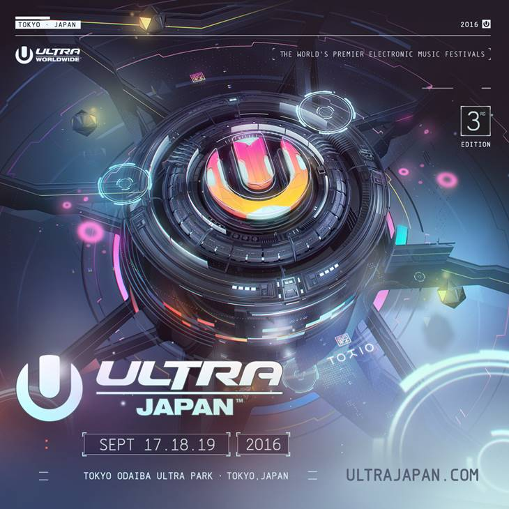Ultra Japan: picture from 2016