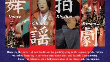 Free Noh event for English Speakers