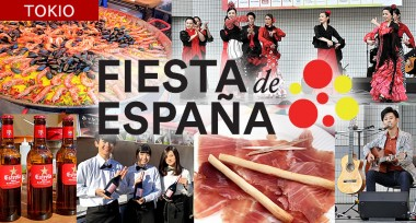 Nov2016_FiestaDeEspana_Top