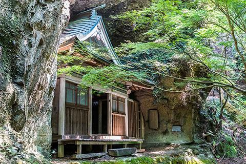 Oita's Kunisaki Peninsula