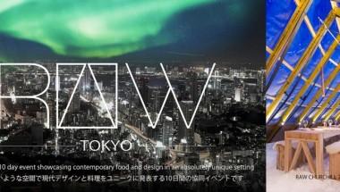 RAW TOKYO – Taste a bit of Canada in a hidden part of Tokyo