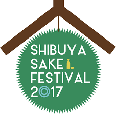 sakefest2017