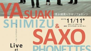 Yasuaki Shimizu & Saxophonettes