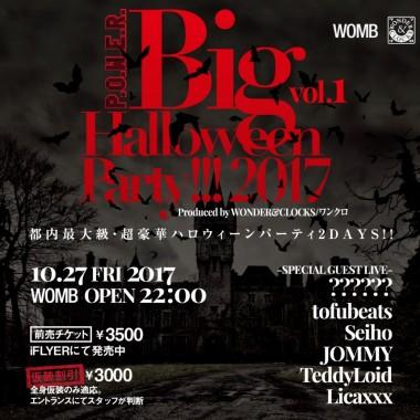 1027_WOMB_Halloween_omote