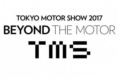 2017_tokyo_motor_show