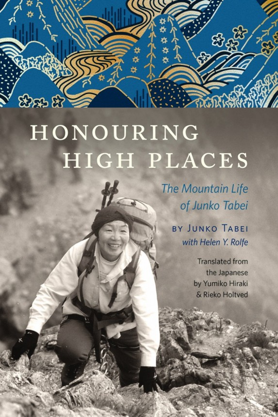 Honouring High Places by Rocky Mountain Books