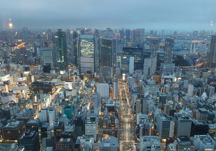 Andaz Tokyo Hotel Rooftop Bar Drink View Date