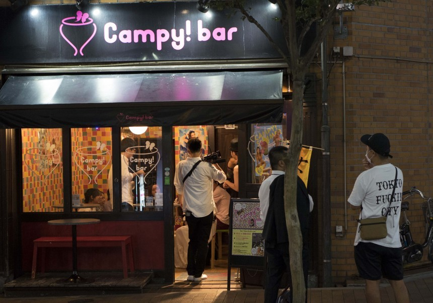 campy bar WEB