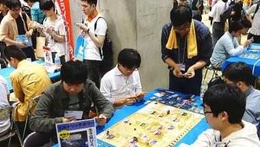 Analog Game Market