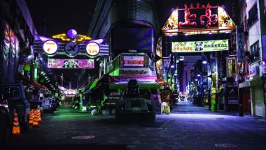 All-Night Tokyo