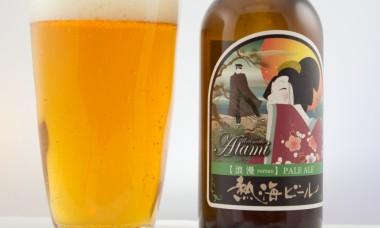 Atama Beer - Roman Pale Ale