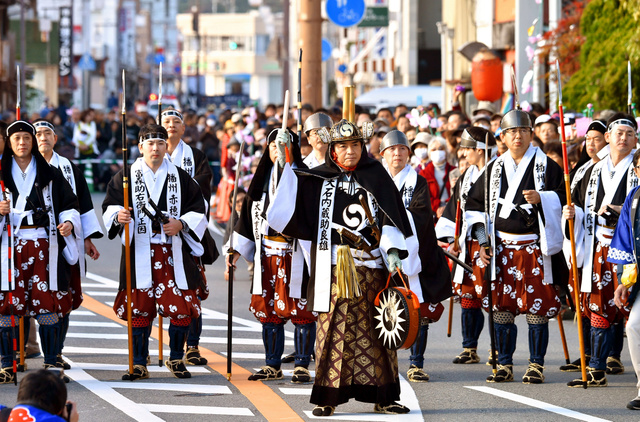 The 47 Ronin Winter Festival | Events | Metropolis Magazine