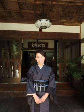 Kakurinbo Yamanashi ryokan inn temple nature
