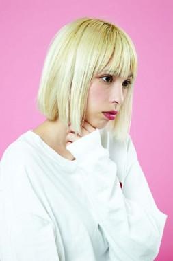 Rachel Watashiga