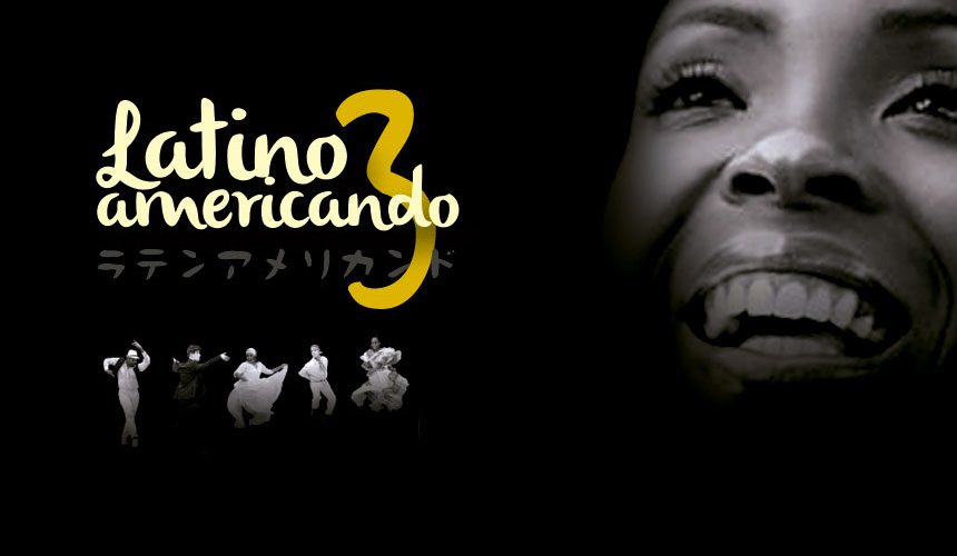 Latino americando 3 metropolis magazine for Afro latino 18 cuisine