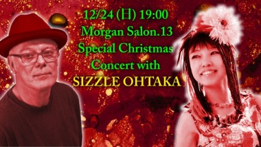 Morgan Fisher & Sizzle Ohtaka: SPECIAL CHRISTMAS CONCERT!