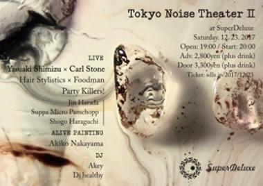 tokyonoisetheaterfront388