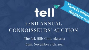 TELL 22nd Annual Connoisseurs' Auction