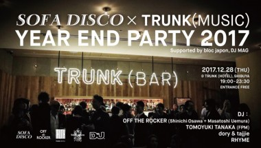 SOFA DISCO x TRUNK (MUSIC)