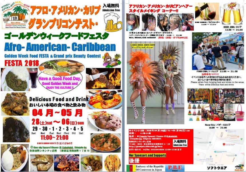 African American Caribbean Golden Week