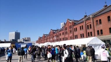 FM Yokohama Marathon Relay