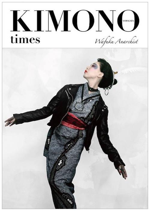 Kimono Times cover