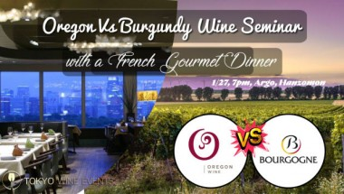 Oregon Vs. Burgundy Wine Seminar