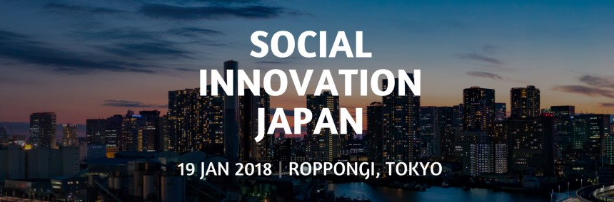 SOCIALINNOVATIONJAPAN (1)