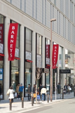 Barney's New York new Fukuoka location