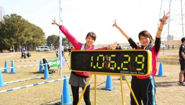 29th Nagoya Smile Marathon (21KM, 10KM, 5KM)