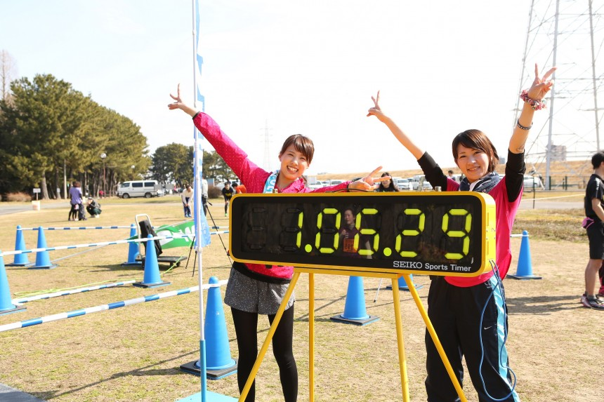 29th Nagoya Smile Marathon