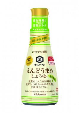 Kikkoman's gluten-free soy sauce