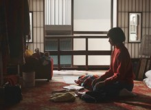 Our House movie Japanese film review