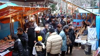 Kite Market at Oji Inari Shrine