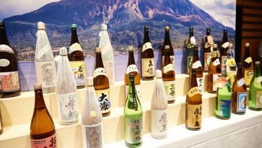 TICKET LOTTERY: Kagoshima Shochu Festival