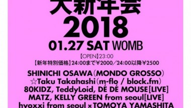 The Last New Year's Party at Shibuya's WOMB