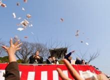 Tokyo Setsubun bean throwing festival