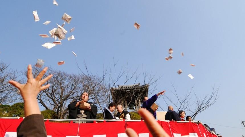 Best Tokyo Setsubun Celebrations